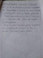 Ліза Скубченко